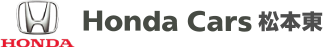 Honda Cars 松本東